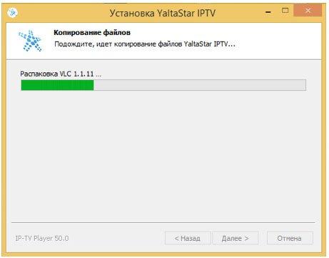 iptv-2