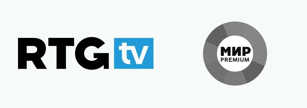 Изменения телеканалов в январе 2021 г.