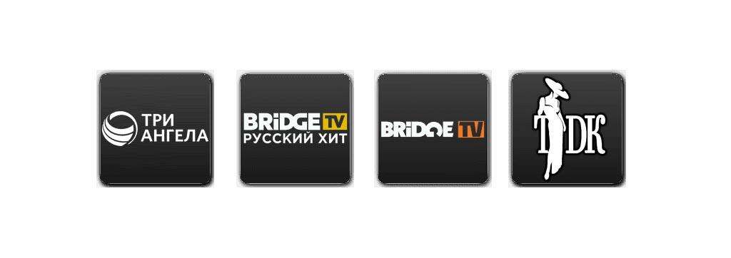 Изменения телеканалов в феврале 2021 г.