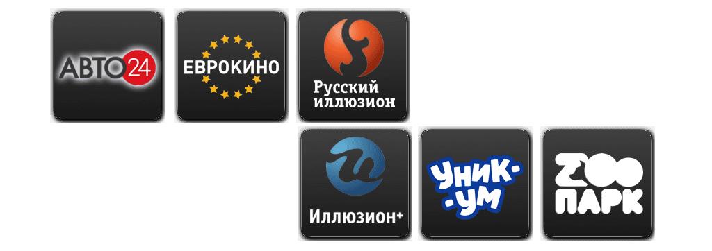 Изменения телеканалов в августе 2021 г.